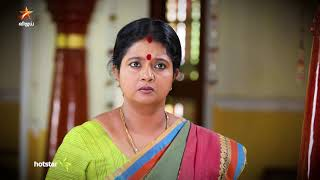 Chinna Thambi | 9th to 10th August 2018 - Promo