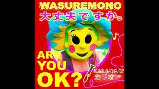 Wasuremono   Are You OK?