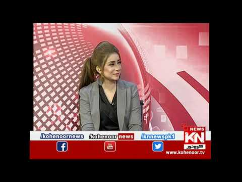 Kohenoor@9 23 November 2020 | Kohenoor News Pakistan