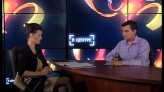 Проект «В ЦЕНТРЕ» (от 14.11.2012)