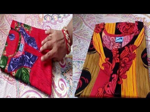Nighty Sale/Cotton nighty/women's stylish night Wear/. New Collection night wear/Thirumathi Raji