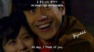 Na Yoon Kwon & Jubi (Sunny Hill) - Love One FMV(Mister Baek OST) [ENGSUB + Romanization + Hangul]