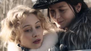 Trailer of The Girl King (2015)