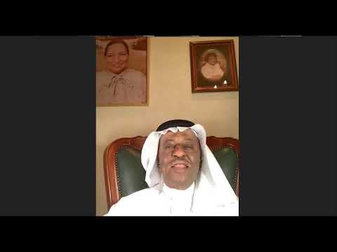 لقاء د.محمد الصبان في مجلس قناصل الفخريين بالمملكة حول تطورات السوق النفطية وتجاوزانخفاض اسعار النفط