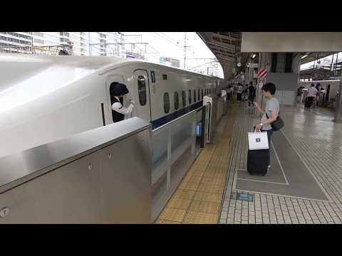 女性車掌 東海道新幹線 名古屋駅 上り