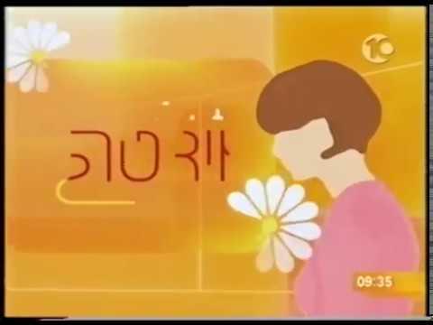 הבוקר של אודטה - ערוץ 10