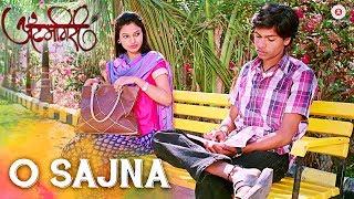 Baban Marathi Movie Song - Jagnyala Pankh Futle