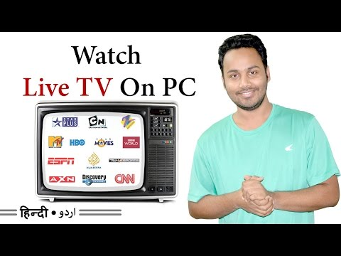 how to watch live tv on your laptop computer hindi urdu