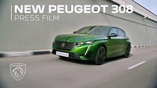[오피셜] New Peugeot 308 l Press Film