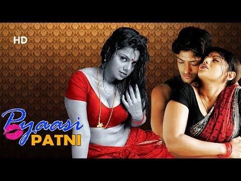 Pyaasi Patni (HD) | Swati Varma | Kishore | Sasi Leena | Best Bollywood Movie