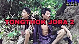 TONGTHOK JORA 2 // KOKBOROK GROUP FILMS // NEW KOKBOROK SHORT MOVIE