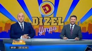 Беларусь собирается экспортировать улиток и лягушек – Dizel-Утро
