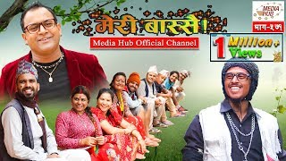 Meri Bassai, Episode-571, 9-October-2018, By Media Hub Official Channel