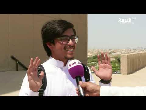 العرب اليوم - شاهد:جامعة الملك فهد للبترول والمعادن واحدة  من بين الأهم عالميًا