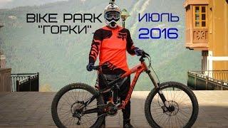 "GoPro: Bike-park ""Горки"". Sochi."