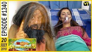 Kalyana Parisu - Tamil Serial | கல்யாணபரிசு | Episode 1340 | 20 July 2018 | Sun TV Serial