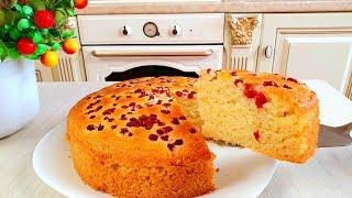 Невероятно Быстрый Вкусный Пирог Манник! Increíblemente Rápido Delicioso Pastel Mannick