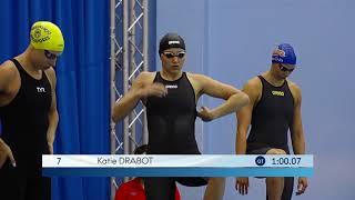 Women's 100m Fly A Final | 2019 TYR Pro Swim Series - Richmond