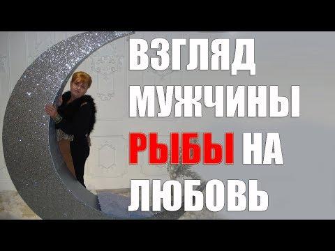 Гороскоп для женщин козерогов котов