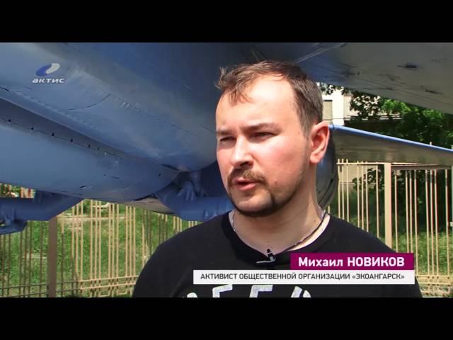 Самолет у музея Победы полностью отреставрирован