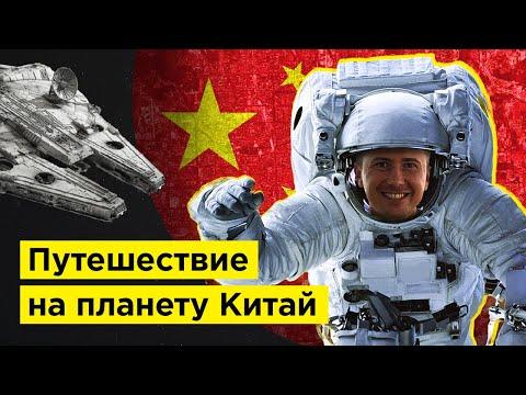 Пекин: факты и полезные советы   Китай