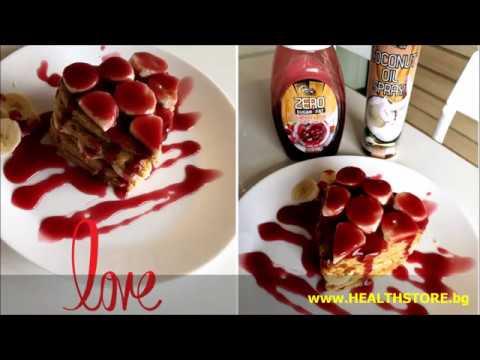 Протеинови палачинки за св. Валентин от HealtStore