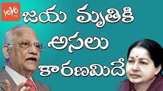 అమ్మ మరణానికి కారణమిదే  Apollo Chairman Prathap Reddy Reveals Jayalalithas Death Mystery  YOYO TV