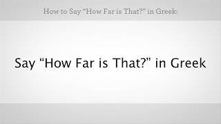 """How to Say """"How Far Is That"""" in Greek 