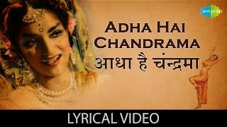 "Adha Hai Chandrama with lyrics  ""आधा है   - YouTube"