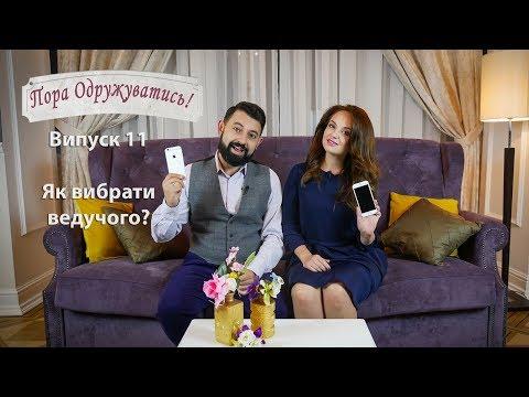 Ольга Гриневич, відео 3