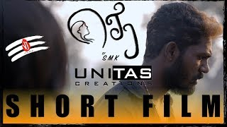 THEA | Tamil New short film by SMK | Unitas creation |