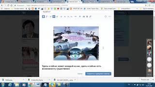 Школа для заработка  Проект Big Behoof  Инструменты для публиккаций в ВК