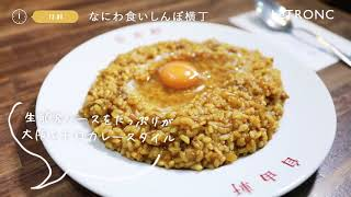 1日で満喫!大阪・天保山の観光スポットを巡るおすすめコース特集