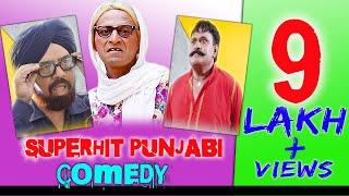 SUPER HIT PUNJABI COMEDY | BN Sharma,Bebo Bhua,Mintu Jatt,Amritpal Chotu | Punjabi Comedy 2017