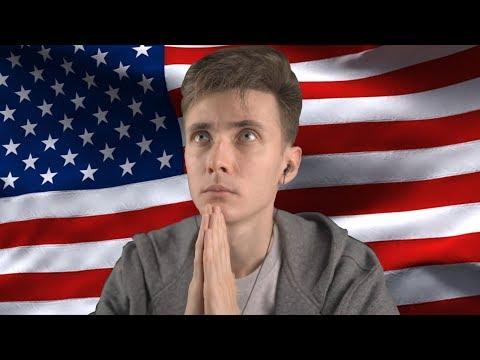 Я ПОЛУЧИЛ ВИЗУ В США? ПОПЫТКА НОМЕР 3
