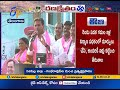 Minister Blasts Mahakutami | at Siricilla Road show