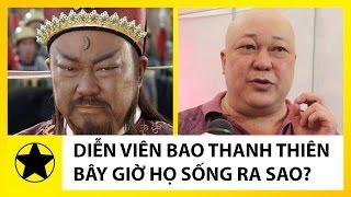 Dàn Diễn Viên 'Bao Thanh Thiên' Vang Bóng 1 Thời Giờ Ra Sao?
