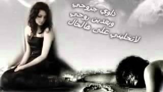 تحميل و مشاهدة عبدالعزيز المنصور- أسامر.flv MP3