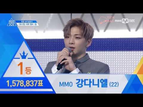 [VIETSUB] 170616 Kang Daniel Ranking 1st Place Speech @ Produce 101 Season 2 ep.11