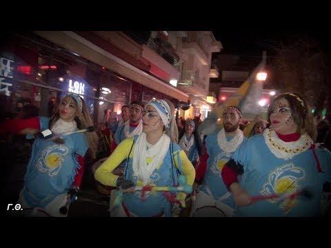 Agua doce μια δυναμική ομάδα Αφροβραζιλιάνικων Κρουστών Από την Έδεσαα
