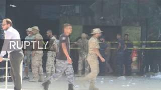 Libya: At least 4 killed as gunmen attack Tripoli NOC HQ