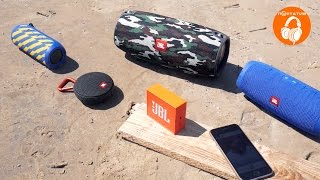 JBL Xtreme, Charge 3, Flip 3, Clip 2, Go | Обзор портативных Bluetooth-колонок