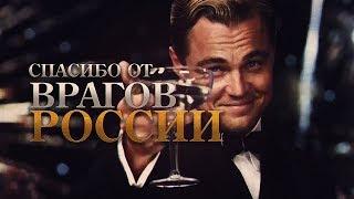 Роснефть: как обрадовать врагов России