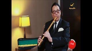 مازيكا عازف الناي القدير د. رضا بدير ضيف برنامج وينك ؟ مع محمد الخميسي تحميل MP3