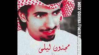 """تحميل اغاني فارس مهدي - مجنون ليلى . . ."""" إهداء خآص لمجنونتي ♥{ F }♥ """" MP3"""