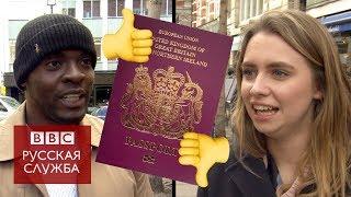 #Londonблог: смогут ли британцы сдать тест на британское гражданство?