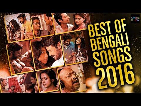 Best of Bengali Songs 2016 | Official Nonstop Audio Jukebox  downoad full Hd Video