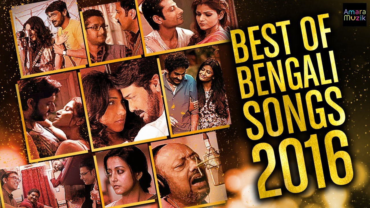 Best of Bengali Songs 2016 | Official Nonstop Audio Jukebox downoad full Hd Video
