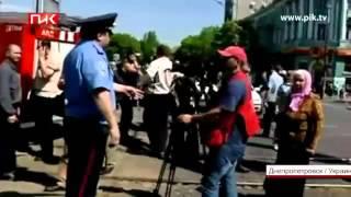 Днепропетровск - хроника дня 27.04.2012