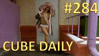 CUBE DAILY #284 - Лучшие кубы за день! Лучшая подборка за июль!